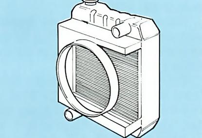 5. Radiator shroud